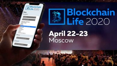 Photo of Make hundreds of connections at Blockchain Life 2020