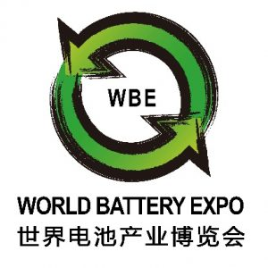 Battery Industry Expo