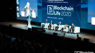 Photo of Blockchain Life 2020 a great multi-aspect event