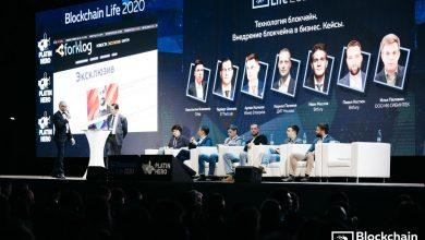 Photo of Blockchain Life 2021