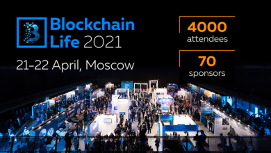 Photo of Forum Blockchain Life 2021