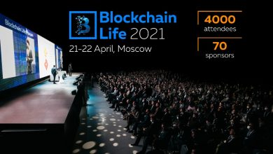 Photo of Blockchain Life Forum 2021 – What's coming on?